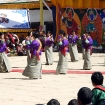 Tańce ludowe Bhutanu