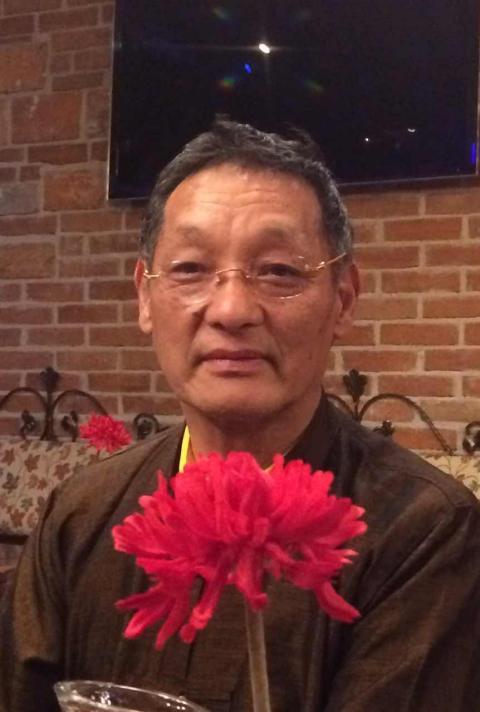 Gangteng Rinpocze